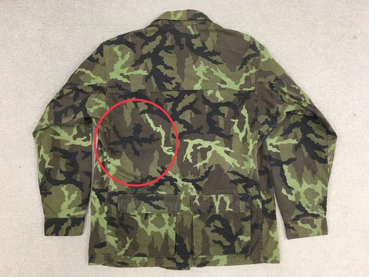 チェコ陸軍迷彩ジャケット特有迷彩パターン