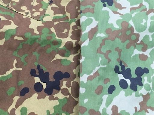 陸上自衛隊2型迷彩秋冬用と春夏用パターン比較