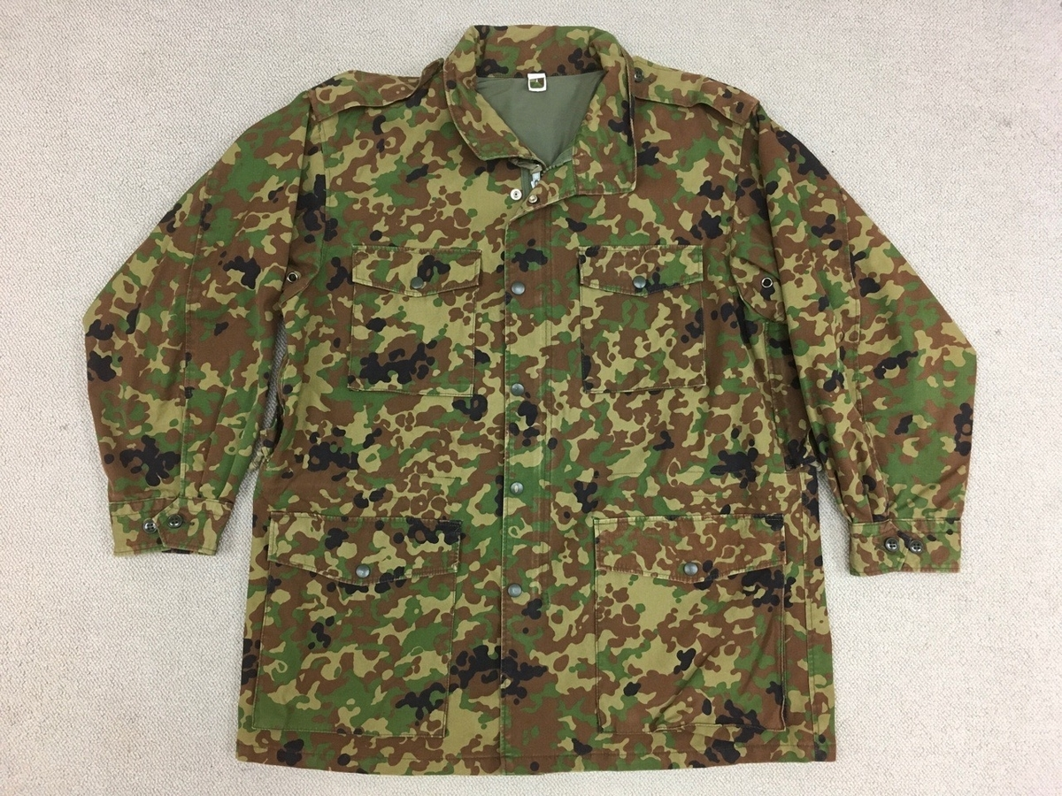 陸上自衛隊迷彩防寒外衣(5B)