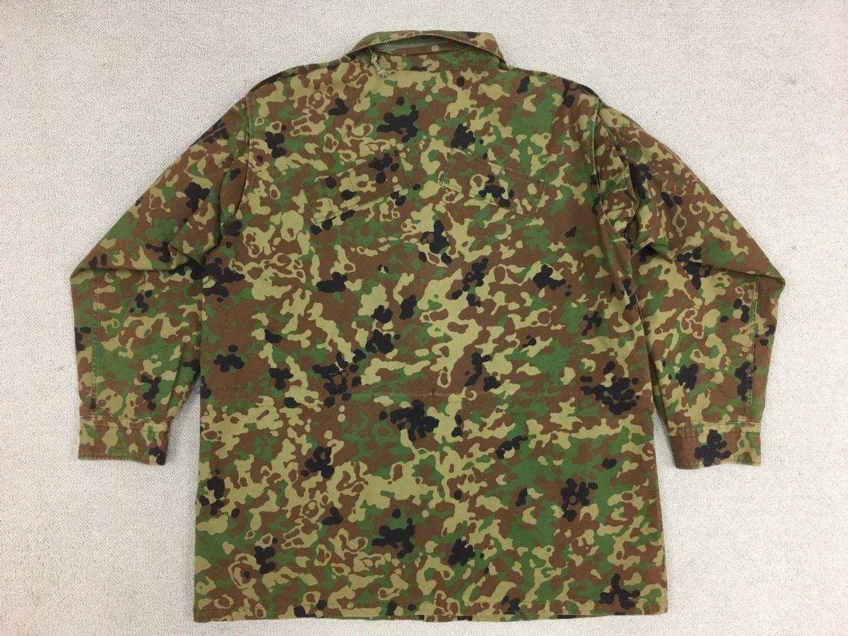 陸上自衛隊迷彩防寒外衣(5B)背面