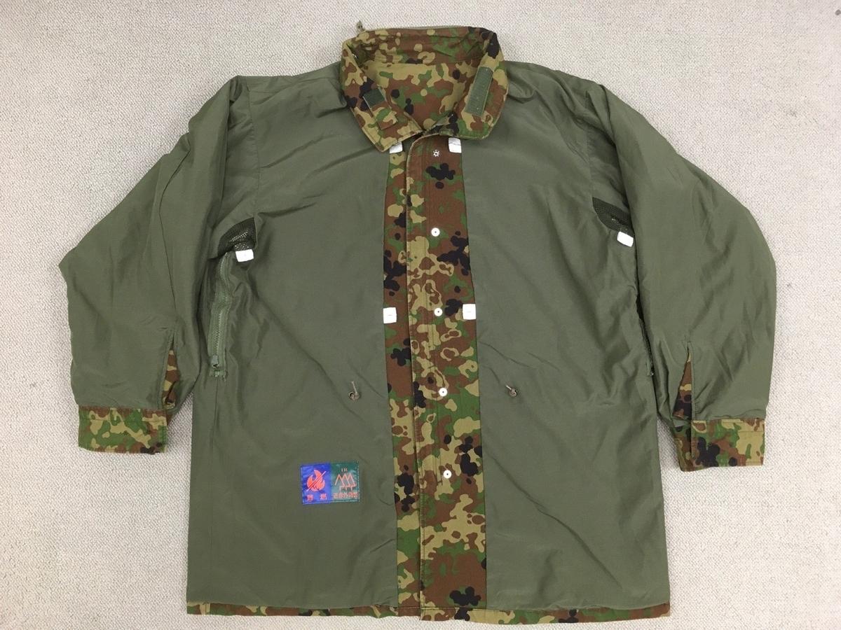 陸上自衛隊迷彩防寒外衣(5B)前面裏側