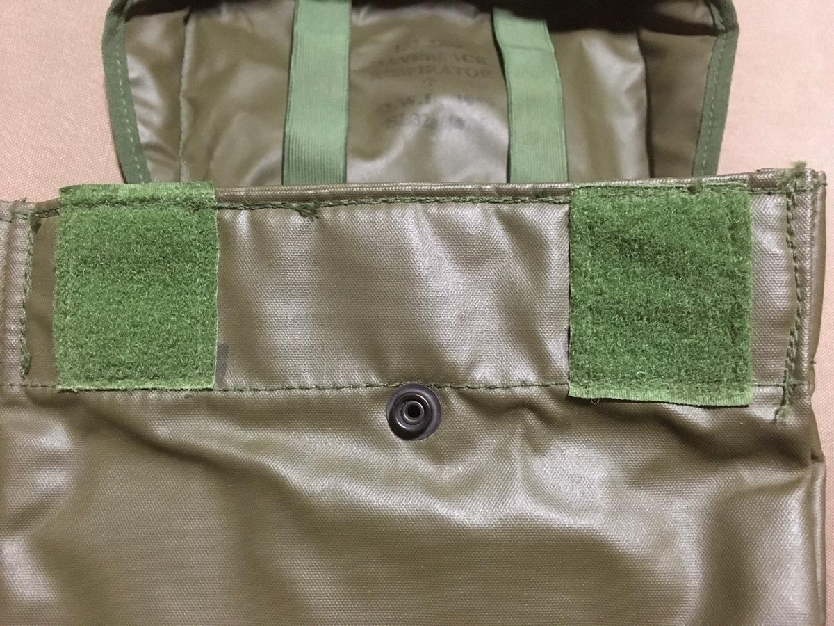 イギリス陸軍S8ガスマスク(レスピレーター)用バッグ上蓋マジックテープ