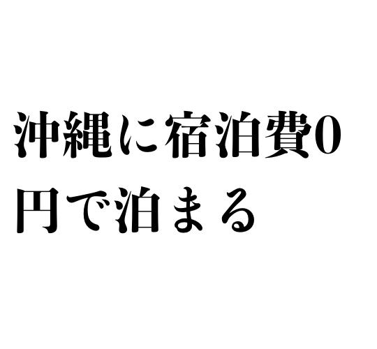 f:id:aknr007:20170113183755j:plain