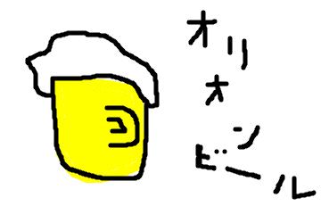 f:id:aknr007:20170113184105p:plain