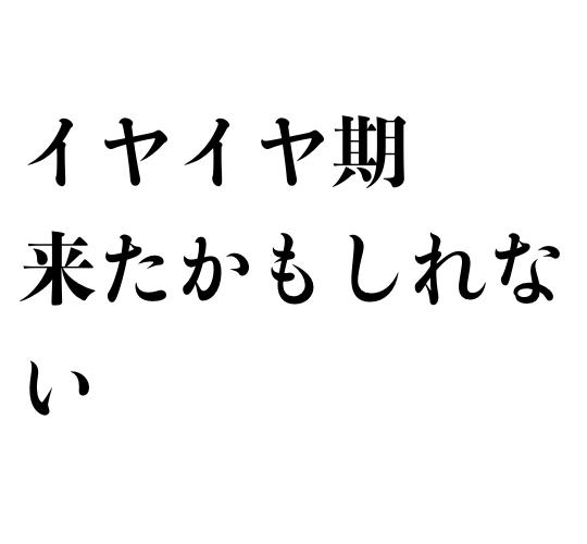 f:id:aknr007:20170119235717j:plain