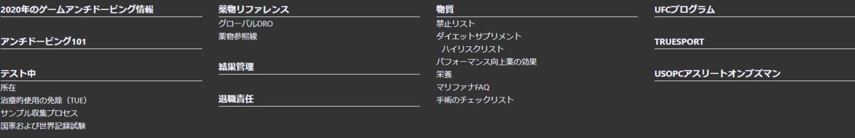 f:id:akochanm:20200311165800p:plain