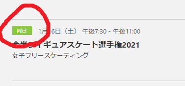 f:id:akochanm:20210116155841p:plain