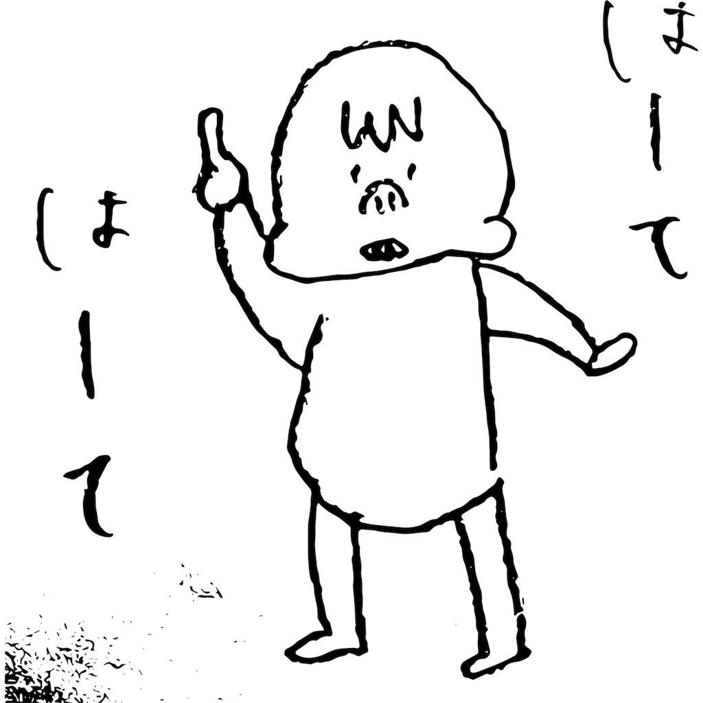 f:id:akoh1214:20170108002308j:image
