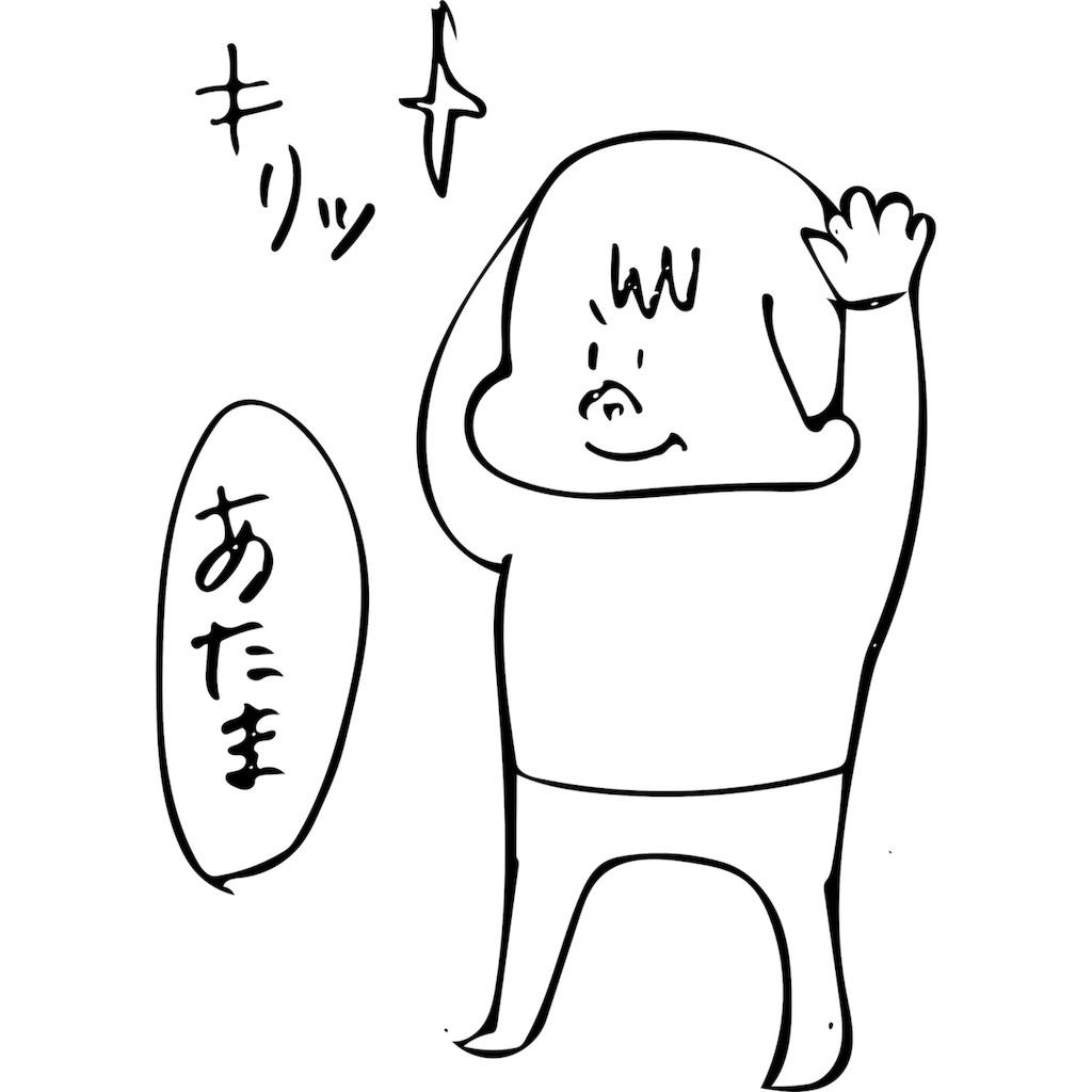 f:id:akoh1214:20170116230000j:image