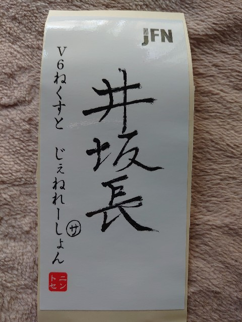 f:id:akohi:20200506123404j:image