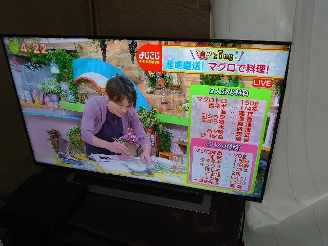 f:id:akohi:20200604220313j:image