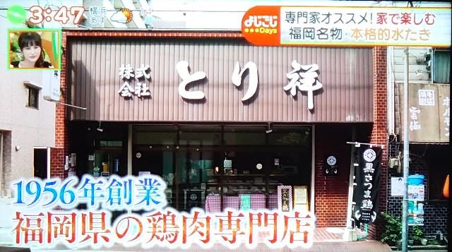 f:id:akohi:20201204055219j:image