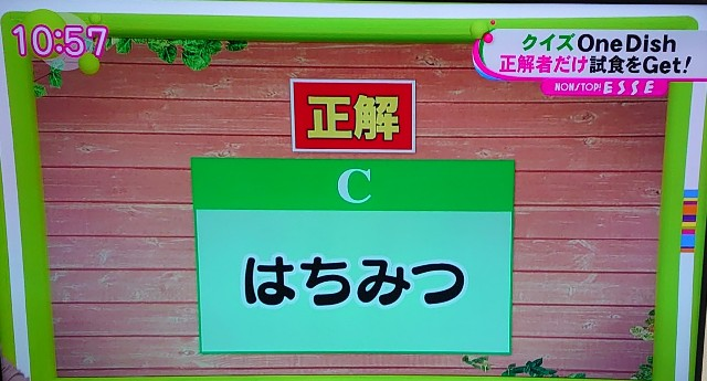 f:id:akohi:20210404082044j:image