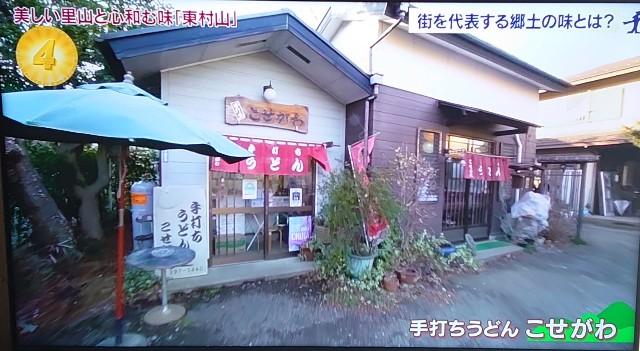 f:id:akohi:20210411180722j:image