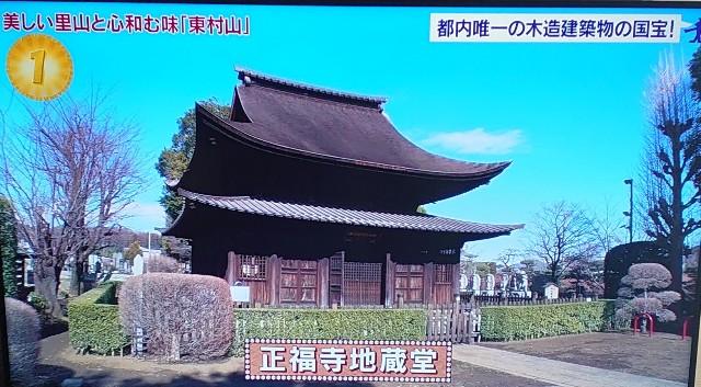 f:id:akohi:20210411181024j:image