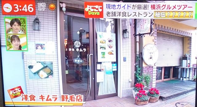 f:id:akohi:20210415182821j:image