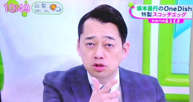 f:id:akohi:20210529020937j:image