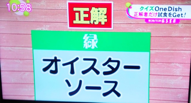 f:id:akohi:20210529021651j:image