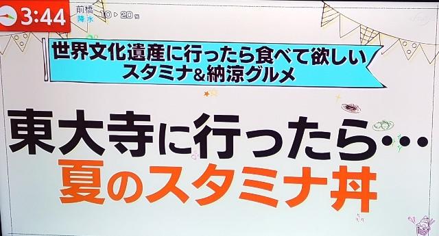 f:id:akohi:20210723100200j:image