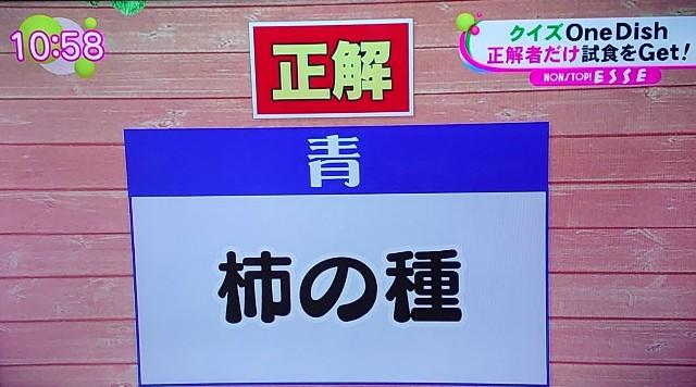 f:id:akohi:20210822092054j:image