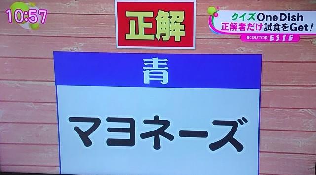 f:id:akohi:20210912104444j:image