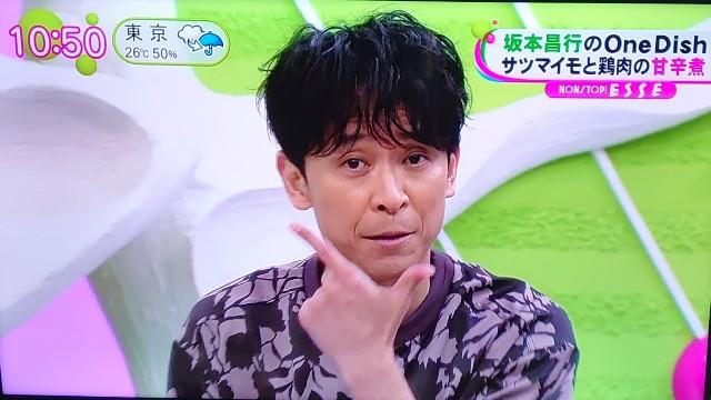 f:id:akohi:20210918094626j:image