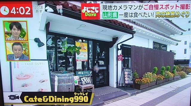 f:id:akohi:20211007093732j:image