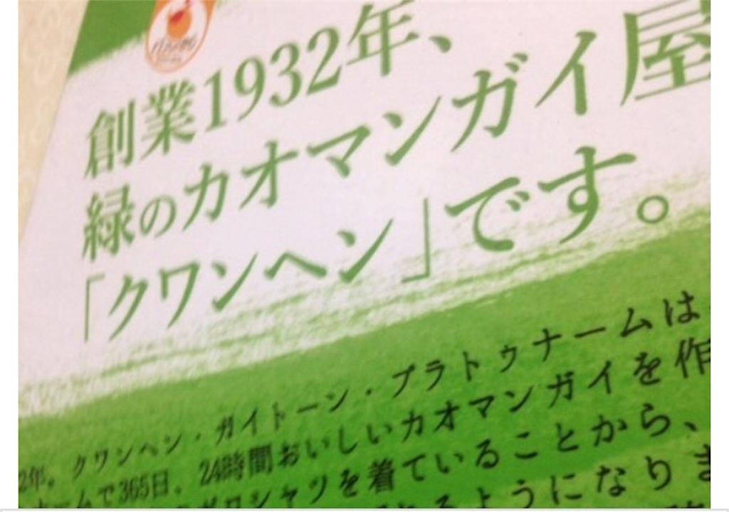 f:id:akoizuminobaka:20170711010538j:image