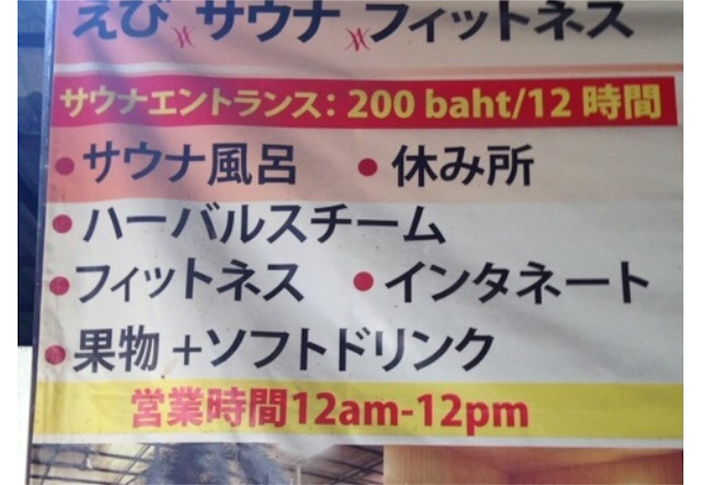 f:id:akoizuminobaka:20170711015548j:image