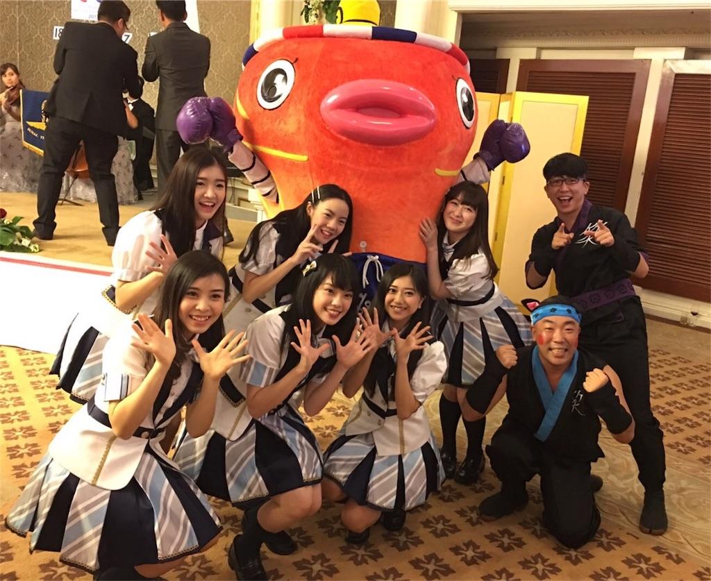 f:id:akoizuminobaka:20170720191212j:image