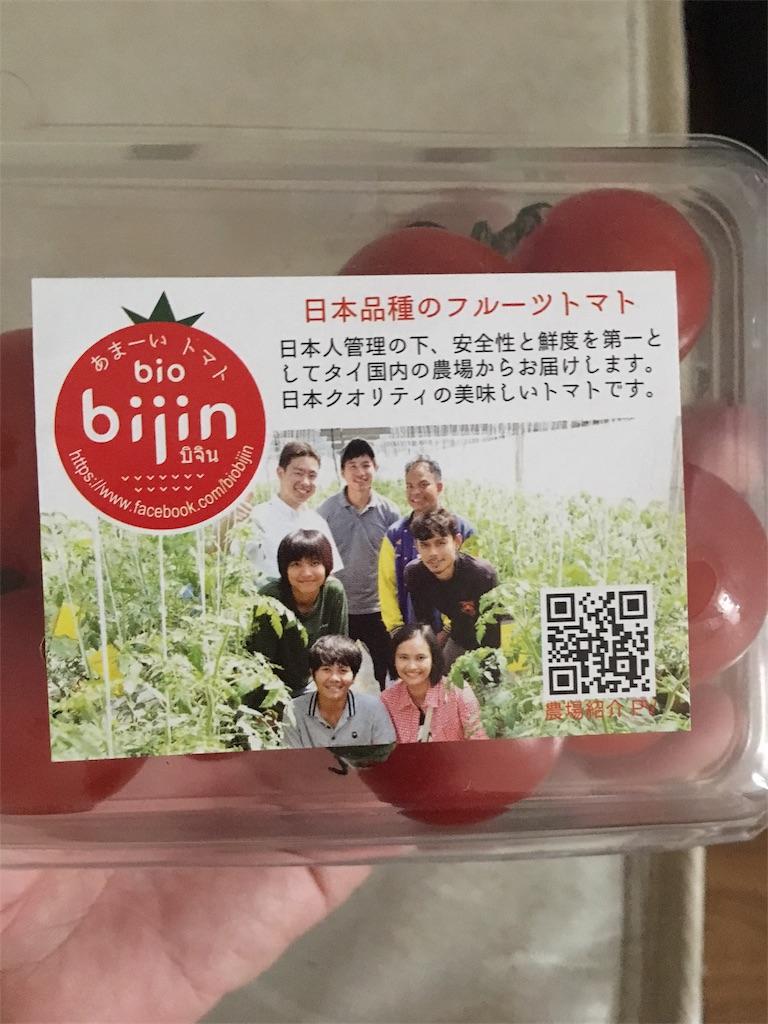 f:id:akoizuminobaka:20170802003357j:image