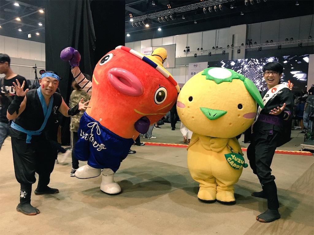 f:id:akoizuminobaka:20170905185520j:image
