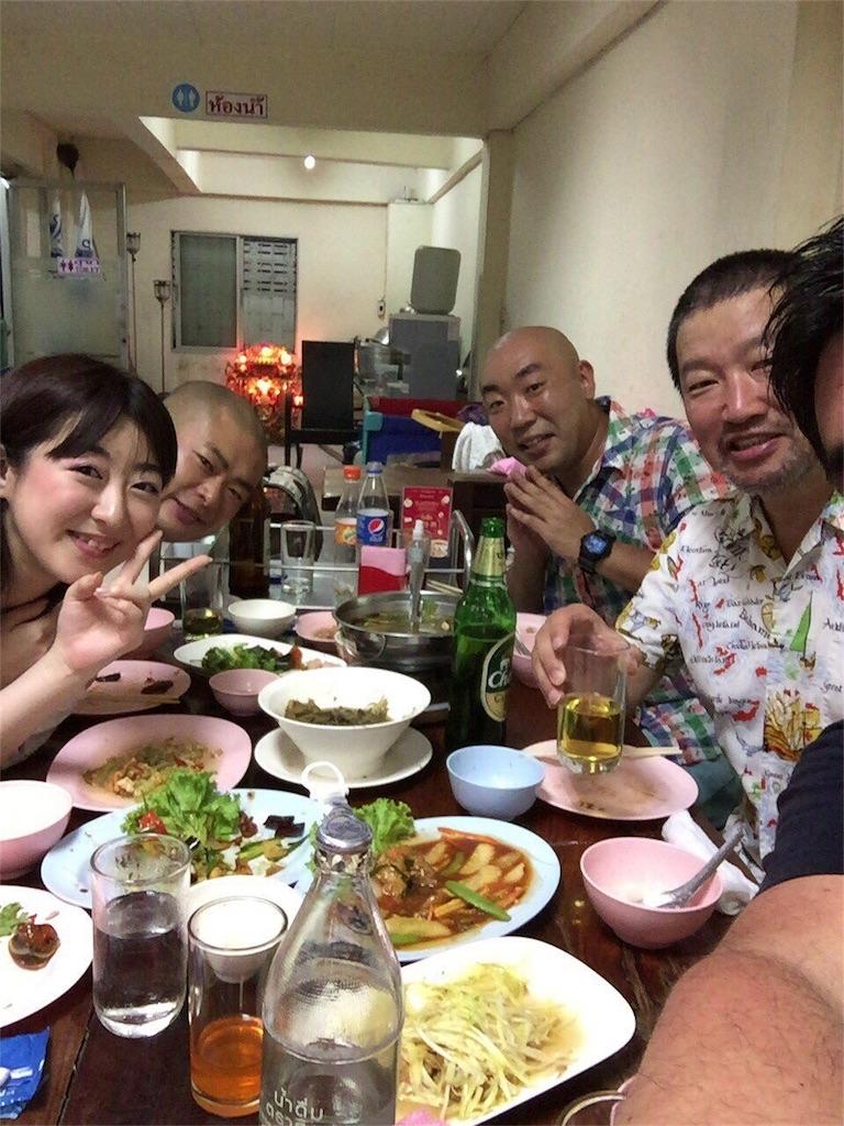 f:id:akoizuminobaka:20170914180937j:image