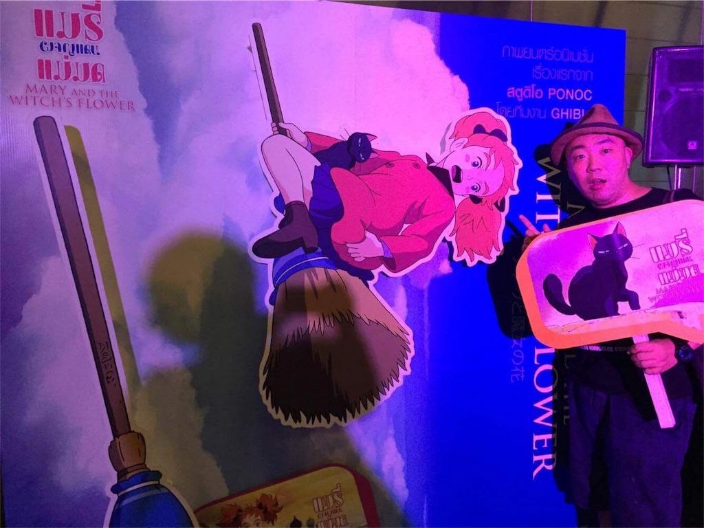 f:id:akoizuminobaka:20170920153702j:image