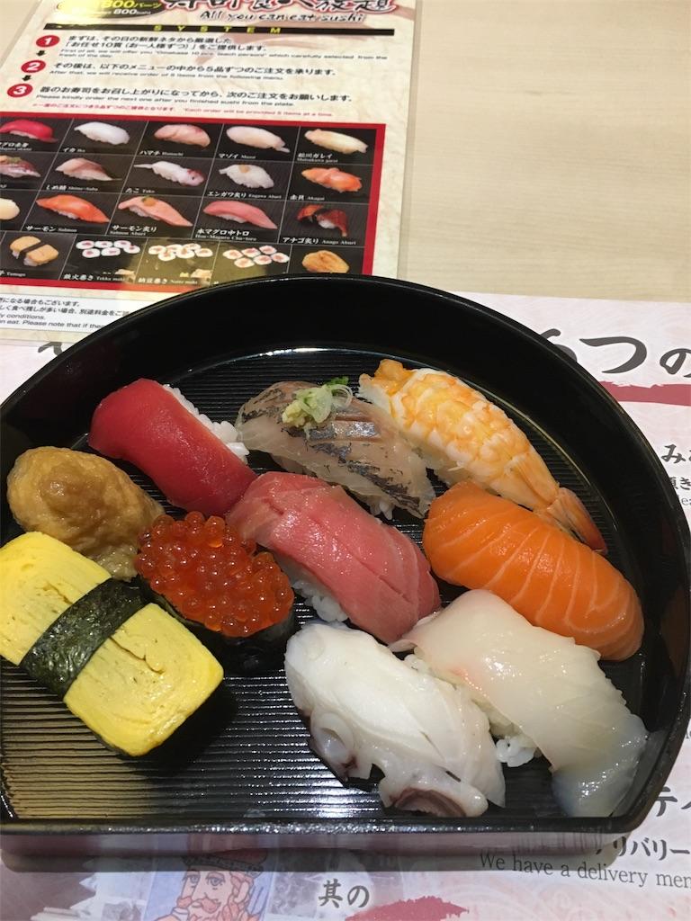 f:id:akoizuminobaka:20170920153849j:image