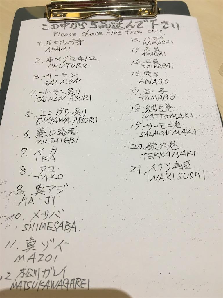 f:id:akoizuminobaka:20170920153935j:image