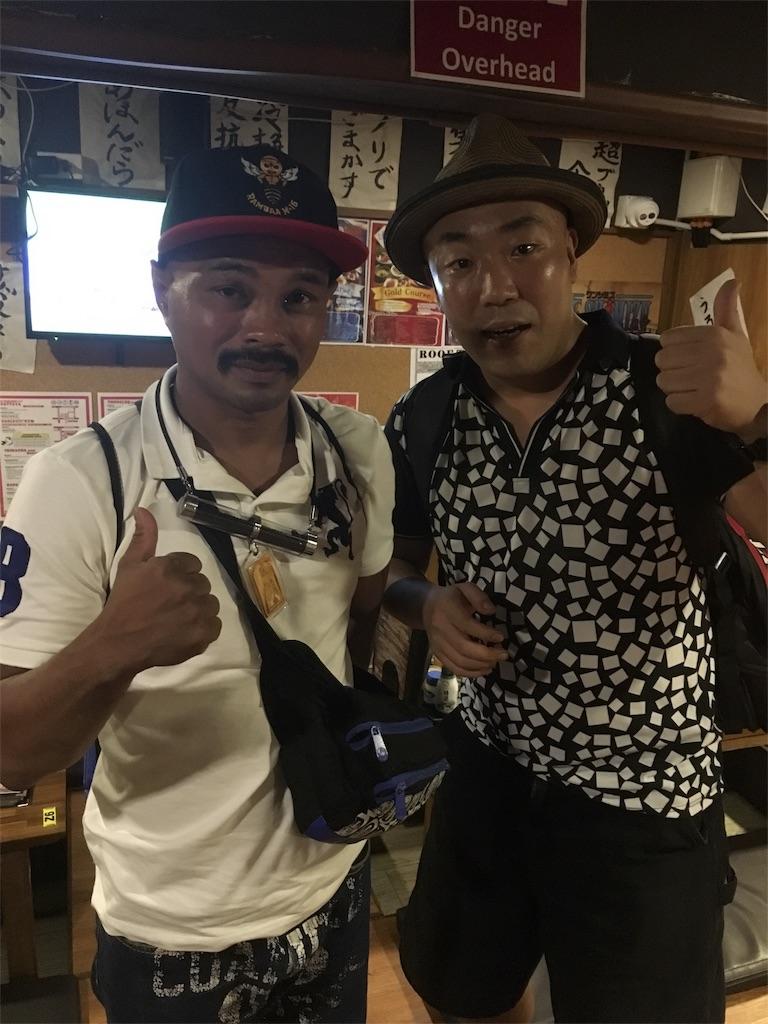 f:id:akoizuminobaka:20170925041345j:image