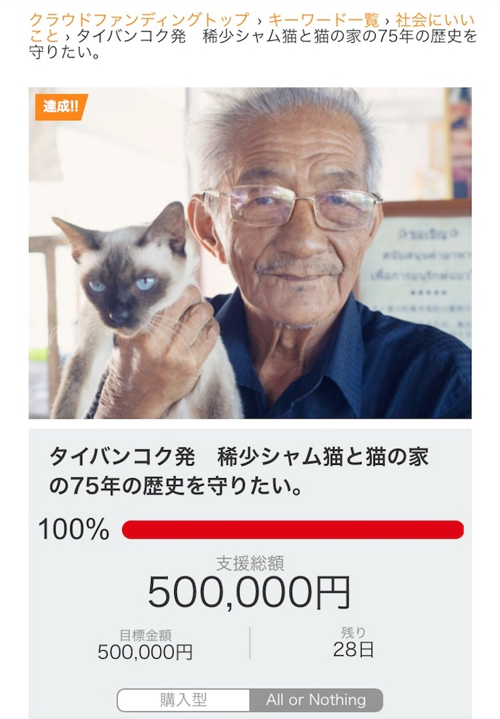 f:id:akoizuminobaka:20170927023915j:image