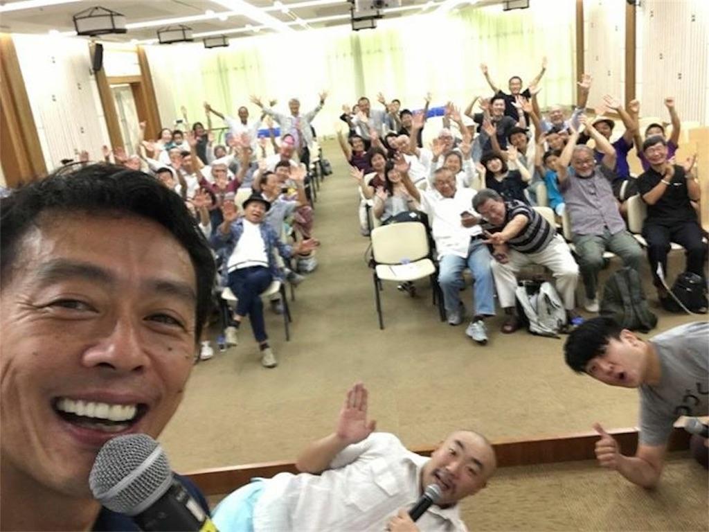 f:id:akoizuminobaka:20171002120941j:image