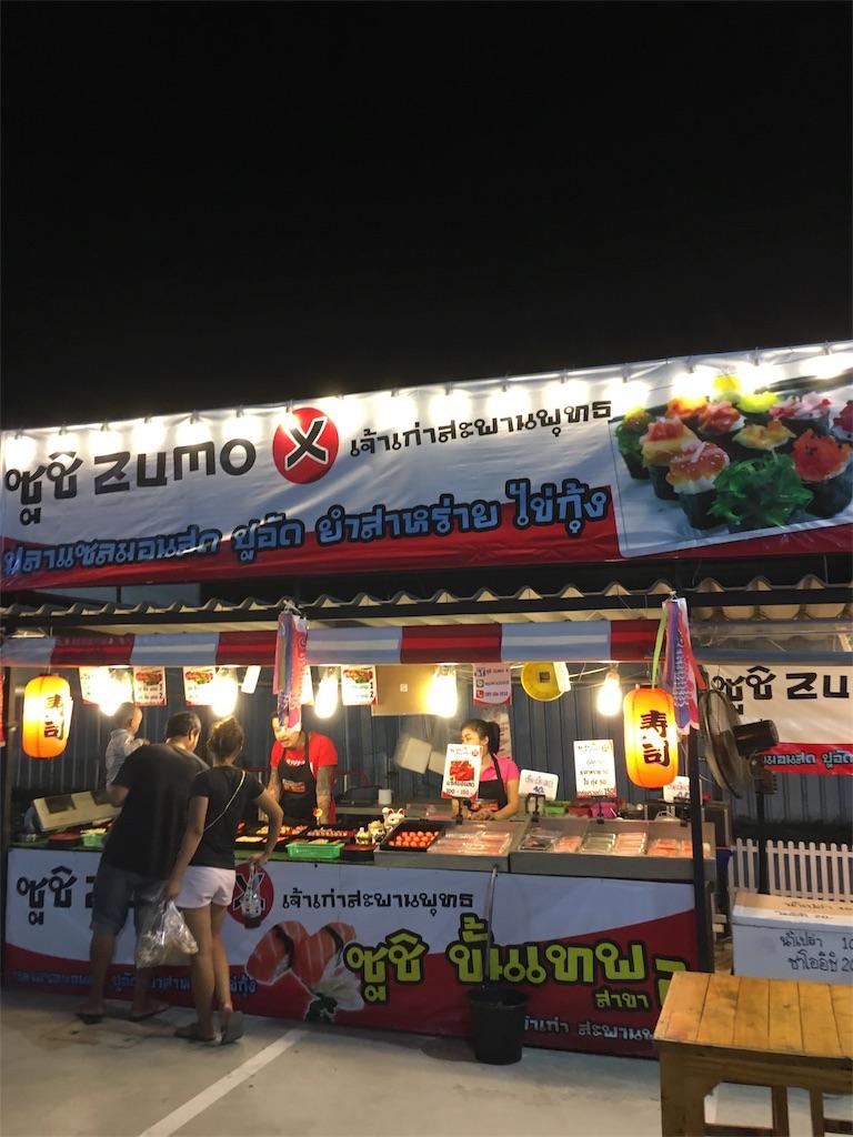 f:id:akoizuminobaka:20171009151004j:image