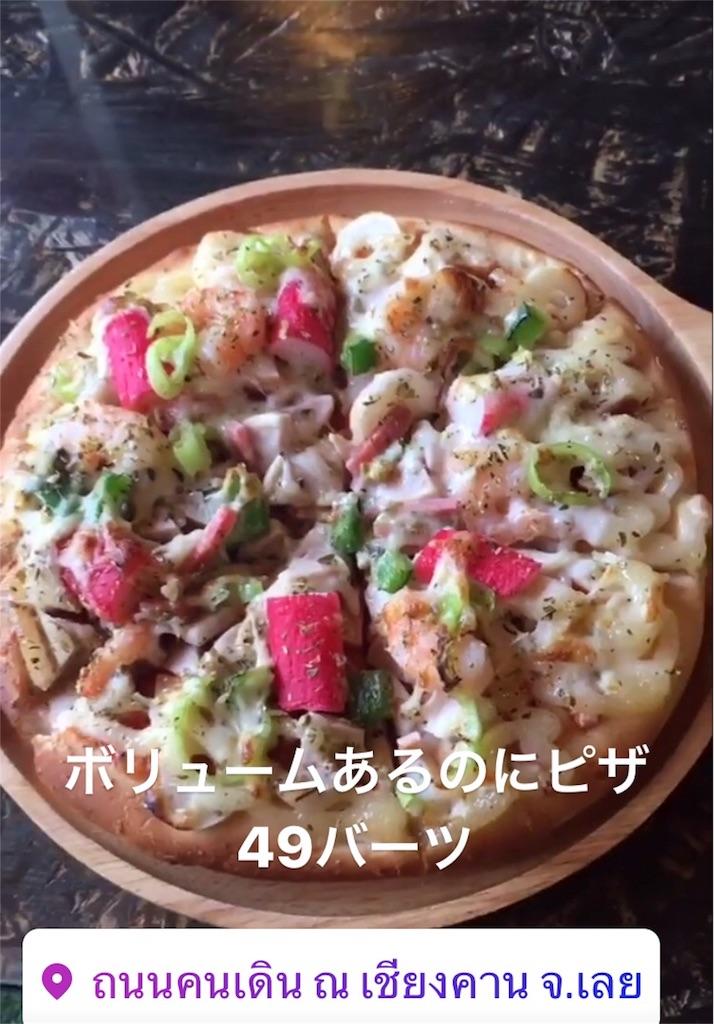 f:id:akoizuminobaka:20171024043750j:image