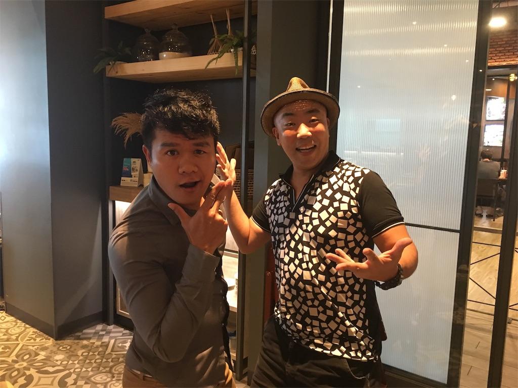 f:id:akoizuminobaka:20171030044317j:image