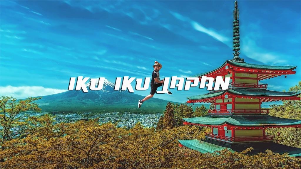 f:id:akoizuminobaka:20171108175940j:image