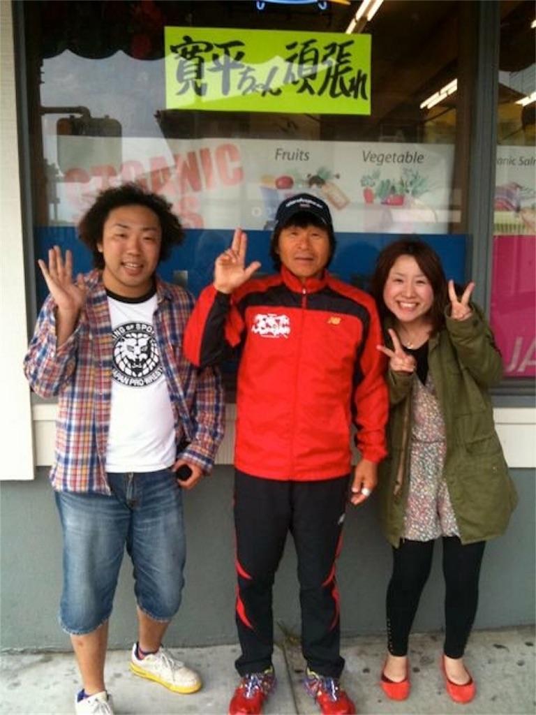 f:id:akoizuminobaka:20171108180353j:image