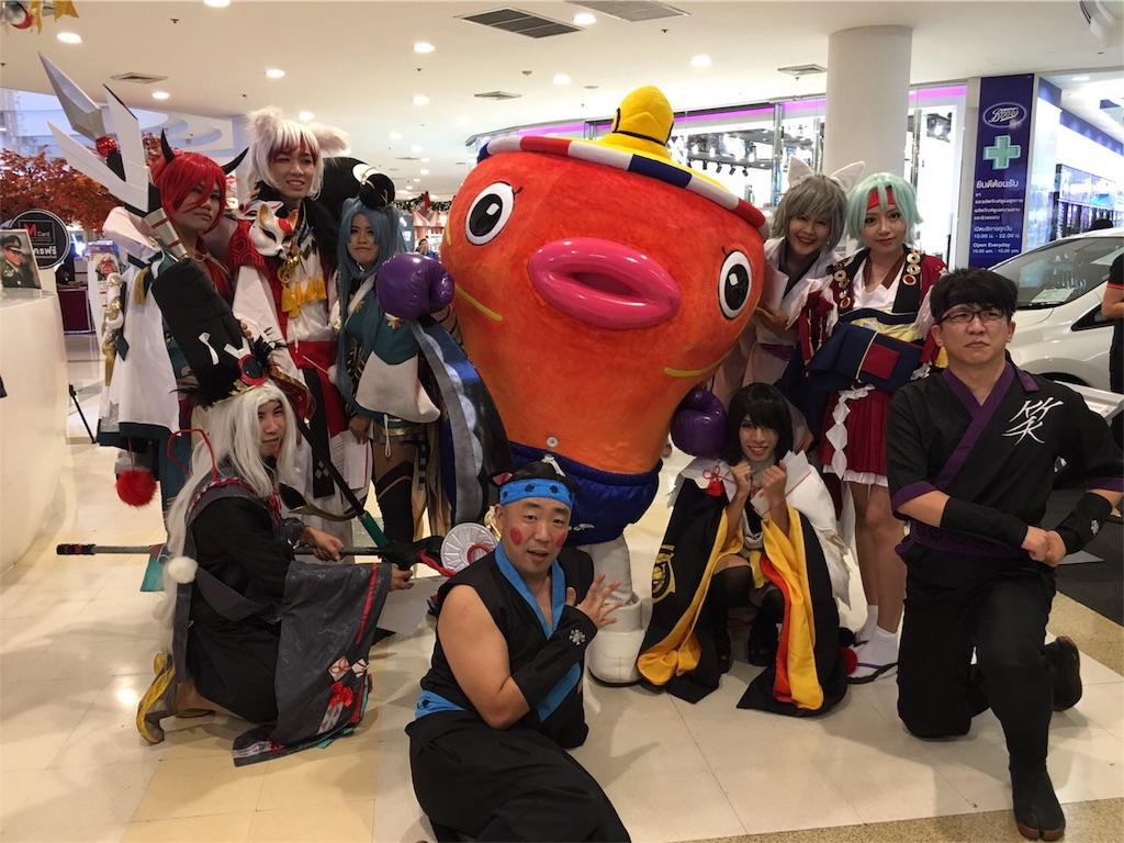 f:id:akoizuminobaka:20171112031149j:image