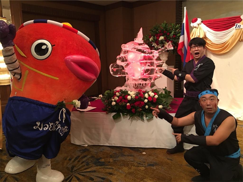 f:id:akoizuminobaka:20171124015726j:image