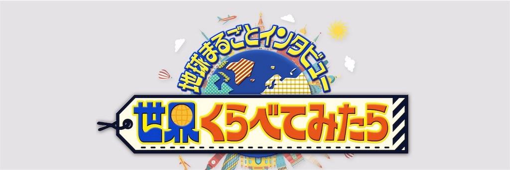 f:id:akoizuminobaka:20171130023225j:image