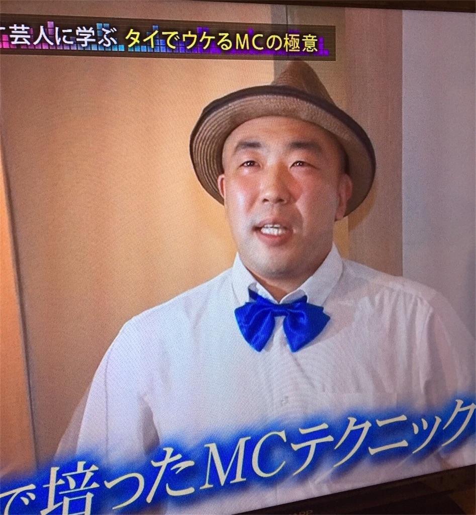 f:id:akoizuminobaka:20171130023418j:image