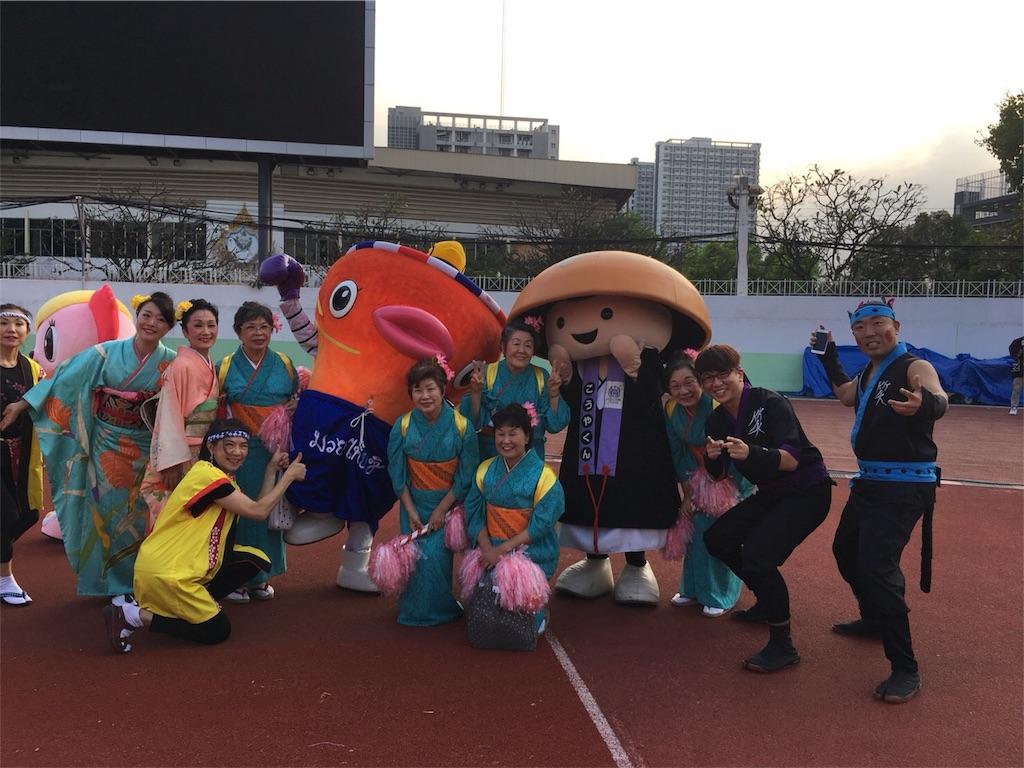 f:id:akoizuminobaka:20171218211117j:image