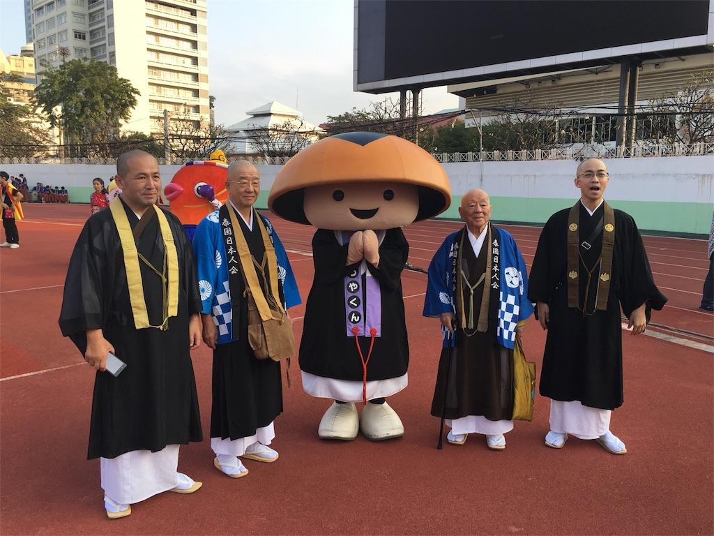f:id:akoizuminobaka:20171218211147j:image